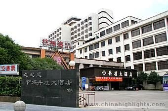 Photos of Guilin Osmanthus Hotel